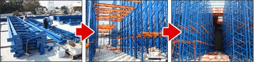 Freeze Warehouse Project With Racking